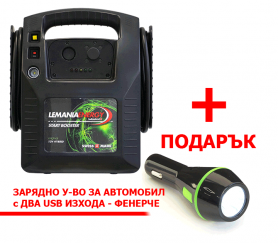Lemania - H15-1500 HYBRID Start Booster 12V, 8000A.p.